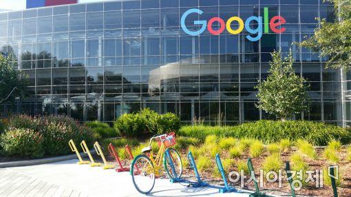 구글 프랑스 본사 압수수색…구글세 추징 압박