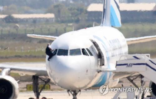 이집트항공 여객기. 사진=연합뉴스
