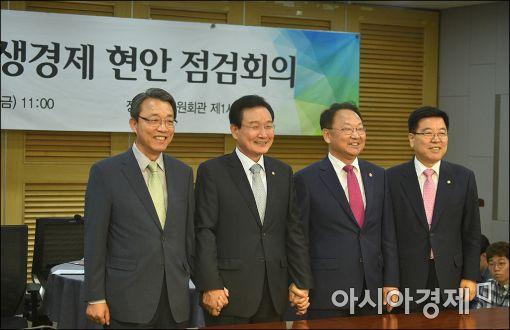 여야정 첫 민생경제회의 개최…'정책 협치' 한목소리