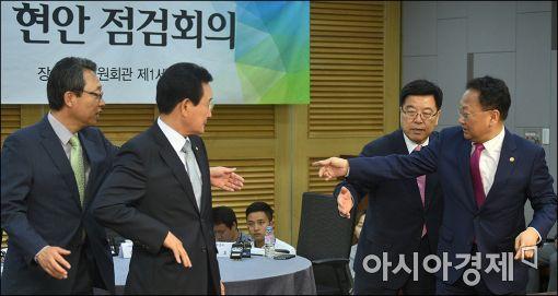 [포토]첫 여야정 민생경제현안점검회의