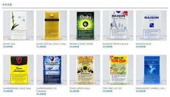 '구*몰, 너구**' 등 불법 온라인 담배 판매 사이트 기승