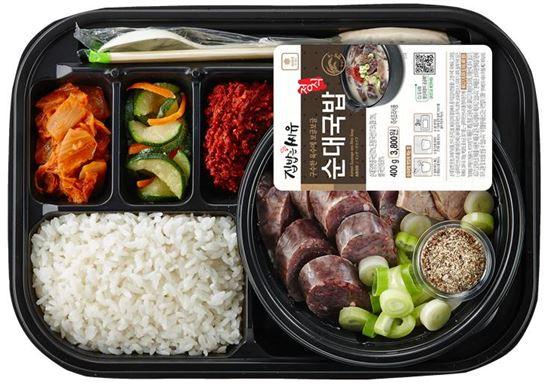 CU '순대국밥 정식'