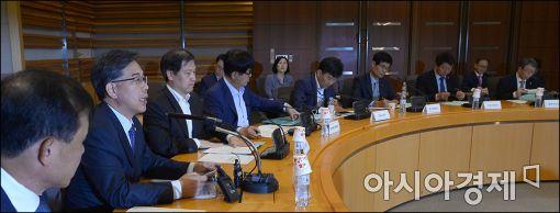 [포토]송언석 차관, 공공기관 성과연봉제 점검회의