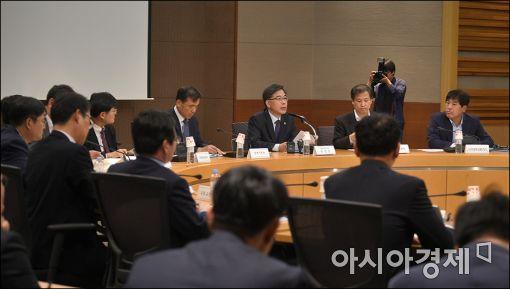 [포토]공공기관 성과연봉제 추진상황 점검회의