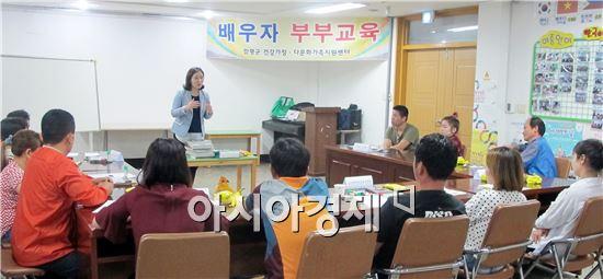 함평군건강가정·다문화가족지원센터(센터장 김기영)는 4월27일부터 5월18일까지 매주 수요일 3회에 걸쳐 부부 미술치료를 실시했다.