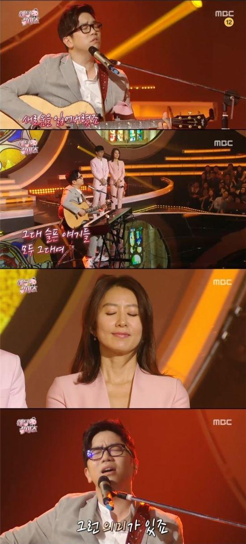 사진= MBC '무한도전' 방송화면 캡처