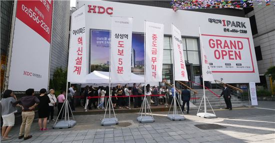 대치2차 아이파크 오피스텔 분양 홍보관 외부.