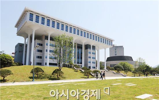 전남대 대강당 '민주마루'