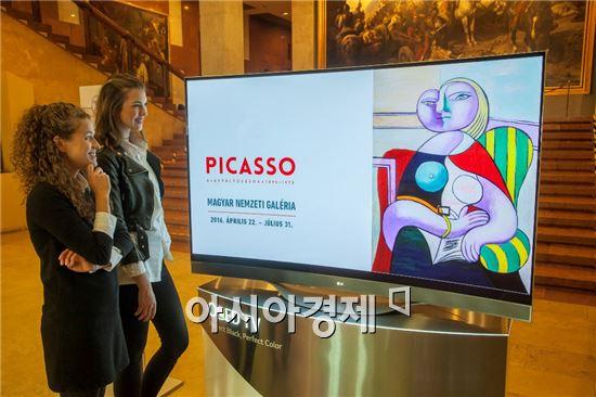 ▲관람객들이 헝가리 국립 미술관에서 열리고 있는 '피카소 전'에서 77형 LG 올레드 TV(모델명: 77EC9800)로 피카소 작품을 감상하고 있다. (제공=LG전자)