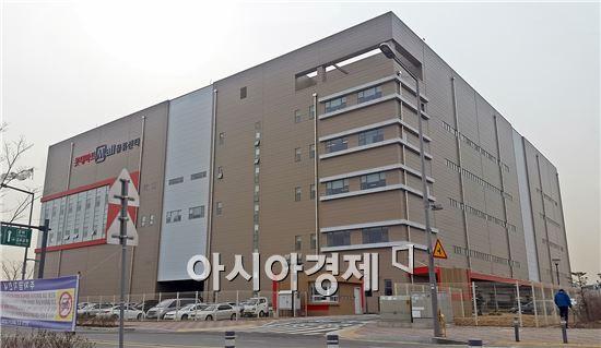 롯데마트몰 전용센터 외관사진