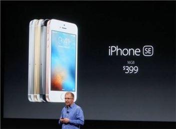 아이폰SE 16GB 모델