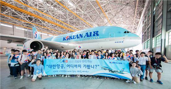 21일 대한항공 정비 격납고 내 A380 항공기 앞에서 견학 행사에 참가한 SNS 회원들이 기념 촬영을 하고 있다.