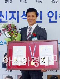 남부대 박계영 교수