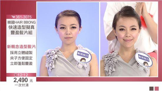롯데홈쇼핑은 대만 푸방그룹과 손잡고 설립한 모모홈쇼핑에서 현지인들에게 볼륨펌프 헤어뽕을 소개해 인기를 얻고 있다.