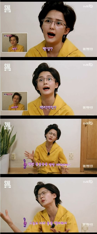 사진= tvN 'SNL 코리아 시즌 7' 방송화면 캡처