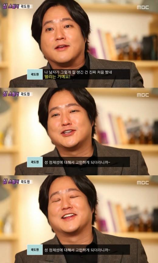 사진= MBC '출발 비디오여행' 방송화면 캡처