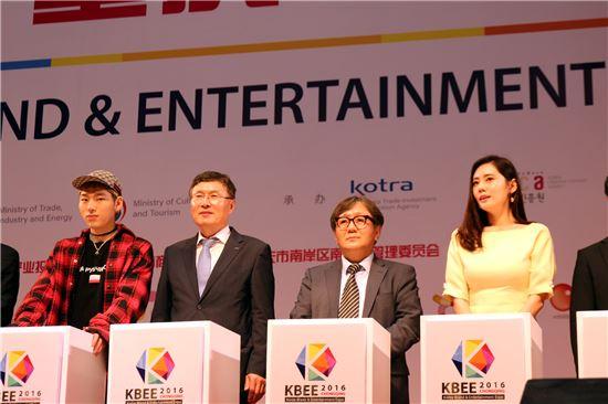 '2016 코리아브랜드 및 한류상품박람회' 개막식 사진