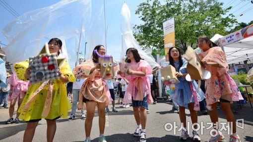 [포토]'신나는 우리 동네 축제'