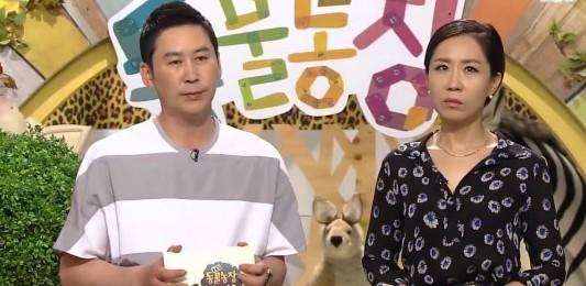 사진= SBS '동물농장' 방송화면 캡처