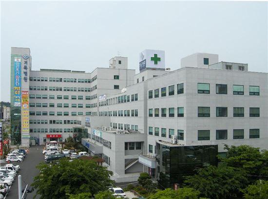 목포기독병원