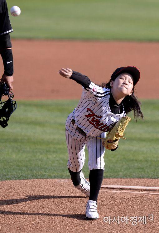 여자어린이 야구선수 이유진 시구[사진=김현민 기자]