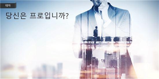 출처 : 삼성앤유