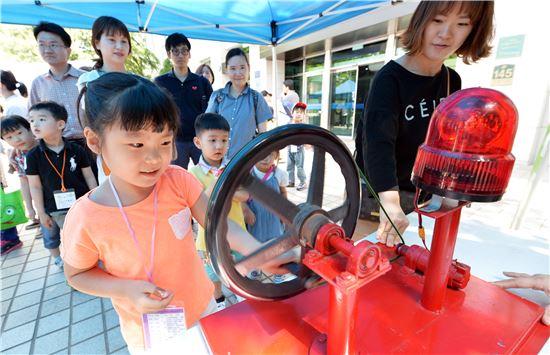 유아 학부모 과학캠프