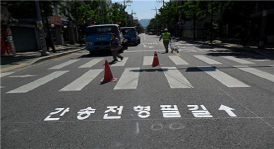 도로명 표시