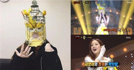 사진=박보람 인스타그램, MBC '복면가왕' 방송화면 캡처