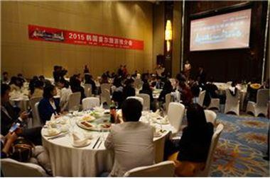 지난해 중국 시안에서 열린 서울시 관광설명회에 업체 관계자들이 참석해 발표를 듣고 있다.