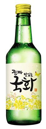 무학, 야생 국화로 만든 약주 '진짜 맛있는 국화' 출시