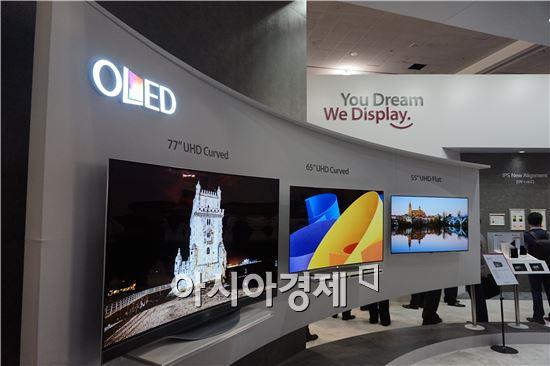 ▲77형 UHD OLED TV.(제공=LG디스플레이)