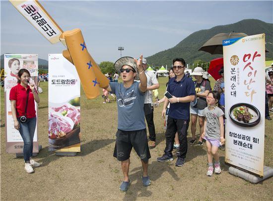 도드람, '2016 봄 코베아 캠핑 페스티벌' 공식 후원