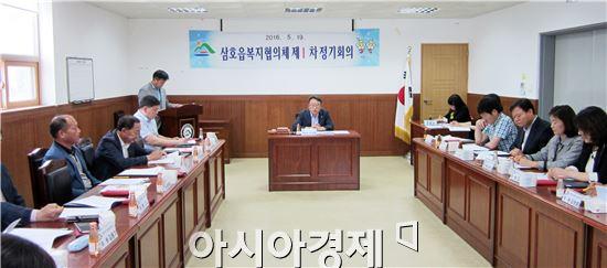 삼호읍 지역사회보장협의체 정기회의 개최