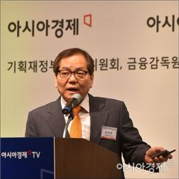 [포토]윤만호 EY한영회계법인부회장, 서울아시아금융포럼 기조강연