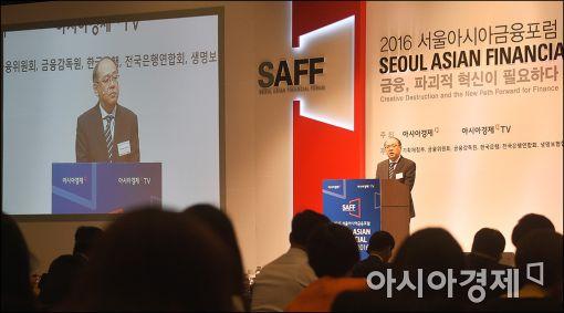 [포토]서울아시아금융포럼, '아시아금융의 미래, 왜 기회인가?'