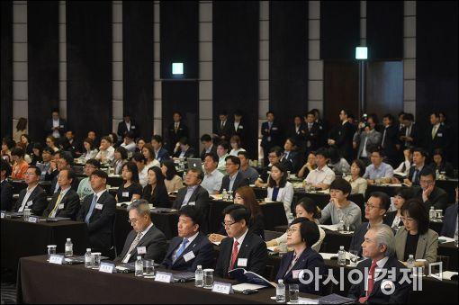 [포토]서울아시아금융포럼 개막