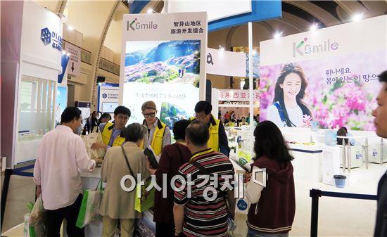 지리산권관광개발조합(이하 조합, 본부장 조지환)은 지난 5월 19일부터 22일 까지 상하이국제무역중심 전시관에서 개최된 '2016상하이세계여유박람회(World Travel Fair, 이하 WTF)'에 참가하여 지리산권의 관광매력을 홍보하고 현지 여행사와의 적극적 세일즈콜을 통해 여행상품화를 위한 마케팅을 펼쳤다.