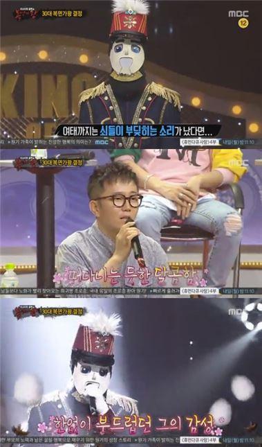 '복면가왕' 음악대장 무대에 감탄하는 조장혁. 사진=MBC 방송화면 캡처