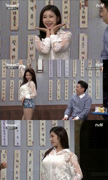 사진=tvN '코미디 빅리그' 방송화면 캡처