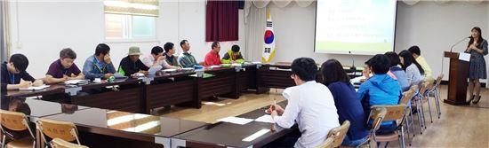 '스마일 회진 만들기'전직원 친절교육