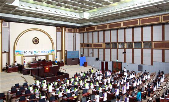 경기도의회 청소년의회교실에 참석한 학생들이 자유발언과 안건 상정 후 표결 등에 참여하고 있다.