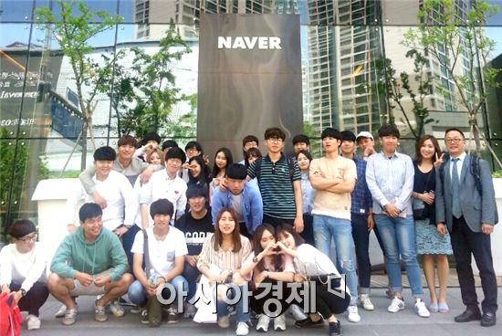 호남대 문화산업경영학과, '네이버·글로벌게임허브센터' 현장학습