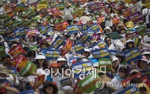맞춤형보육 반대 어린이집 단체 집회. 사진제공=연합뉴스