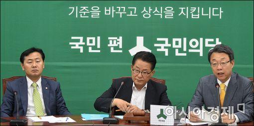 [포토]발언하는 김성식 정책위의장