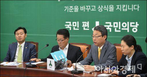 국민의당, '소득중심 건보료' 제안…'미확인 소득' 보완 대책도