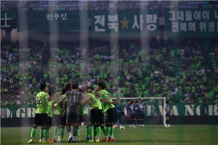 전북 현대. 사진=한국프로축구연맹 제공