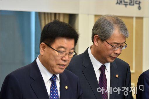 [포토]돌아서는 김광림·임종룡