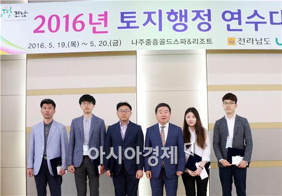 완도군(군수 신우철)이 지난 19일 나주 중흥골드스파 리조트에서 1박 2일 동안 실시한 '2016 토지행정 연수대회'에서 최우수상을 수상했다.