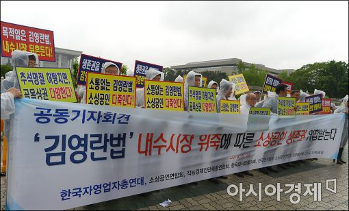 상임위 본격 가동…첫날부터 '구조조정' '김영란법' 설전